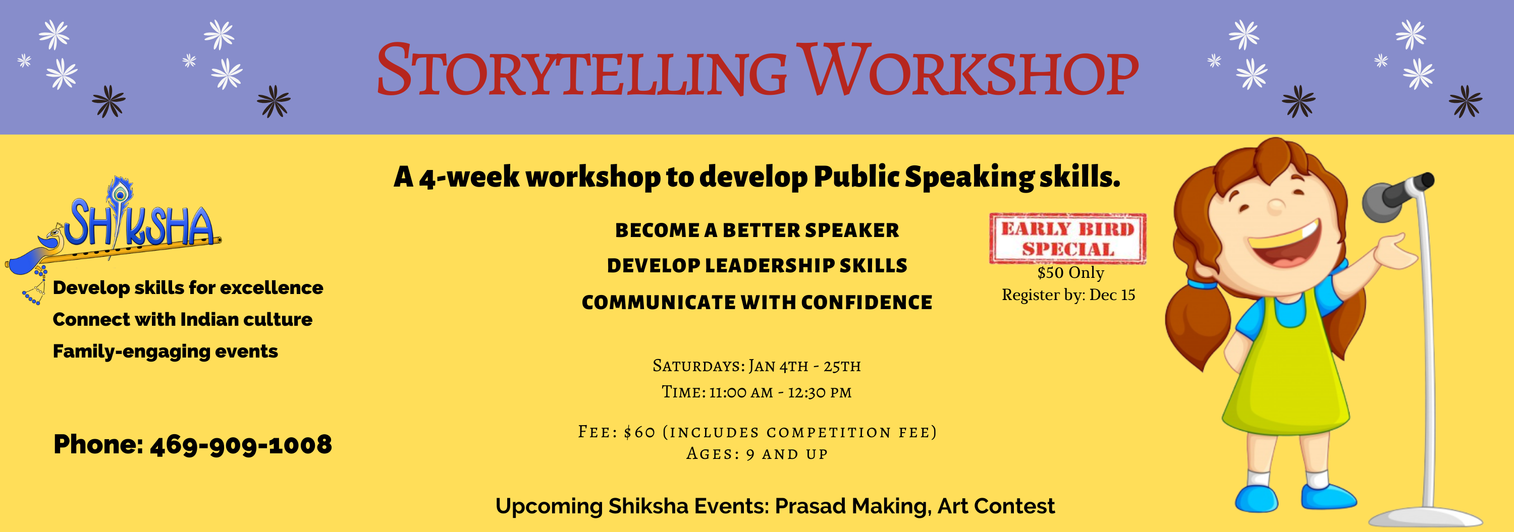 Story Telling Workshop Banner